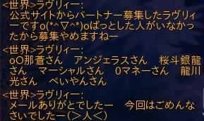 幻想神域 晒しスレ Part.141 [無断転載禁止]©2ch.netYouTube動画>2本 ->画像>21枚
